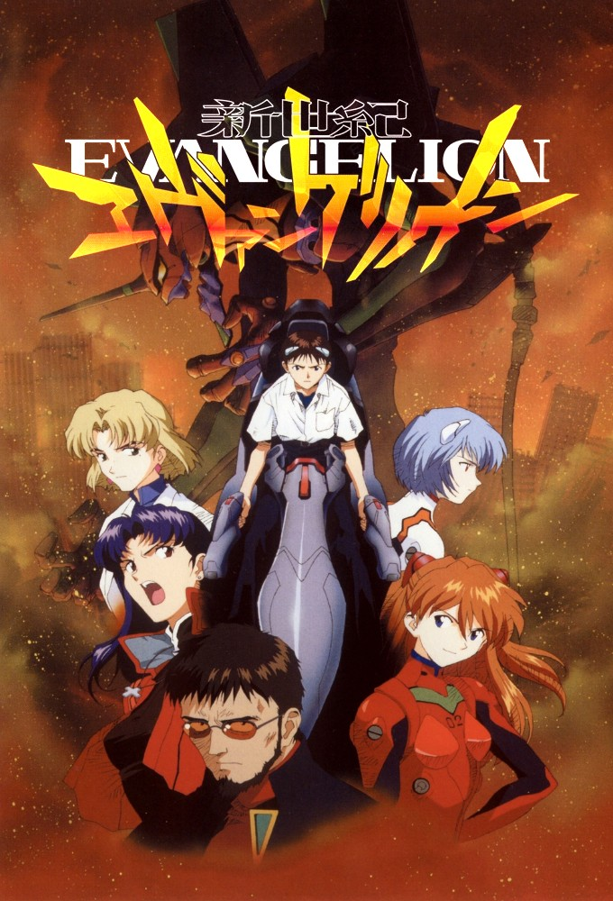 Watch Movie Neon Genesis Evangelion