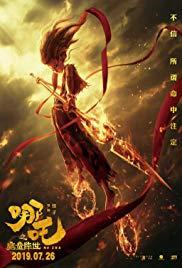 Watch Movie Nezha: Birth of the Demon Child