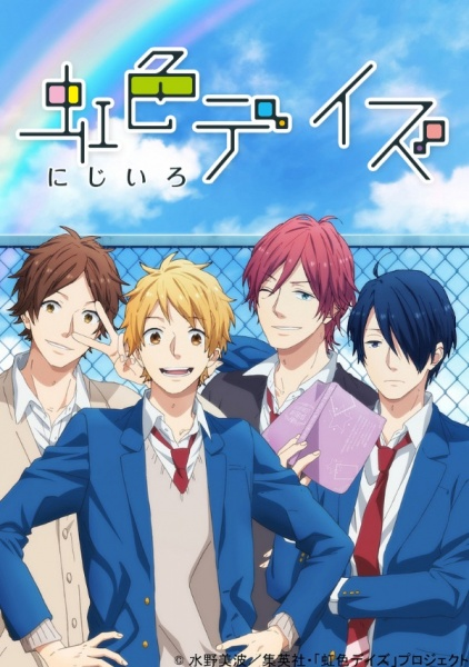 Watch Movie Nijiiro Days