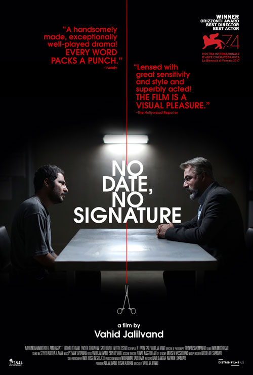 Watch Movie No Date, No Sign