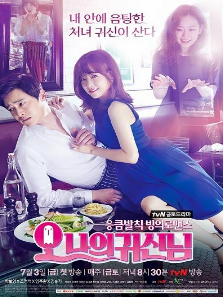 Watch Movie Oh My Ghost
