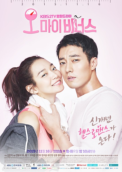 Watch Movie Oh My Venus
