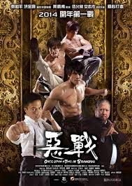 Watch Movie Once Upon A Time In Shanghai