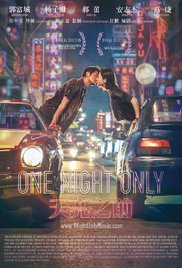 Watch Movie One Night Only