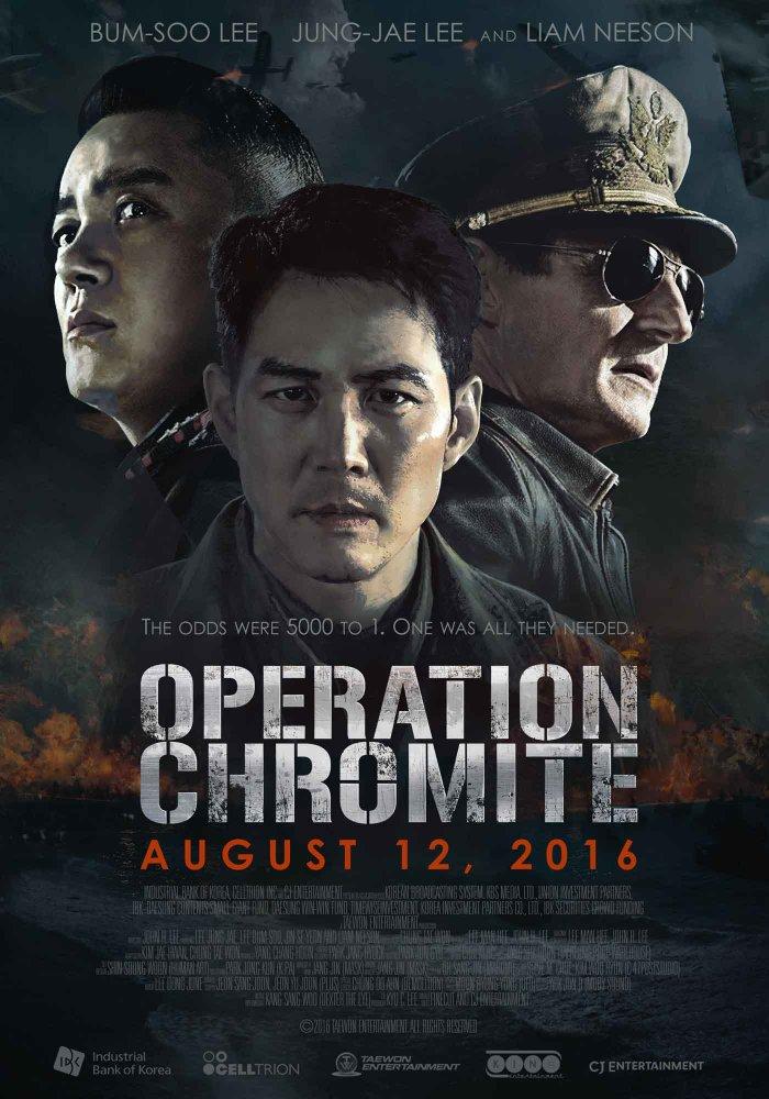 Watch Movie Operation Chromite