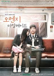 Watch Movie Orange Marmalade