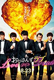Watch Movie Ossan's Love: Love or Dead