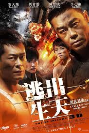 Watch Movie Out Of Inferno