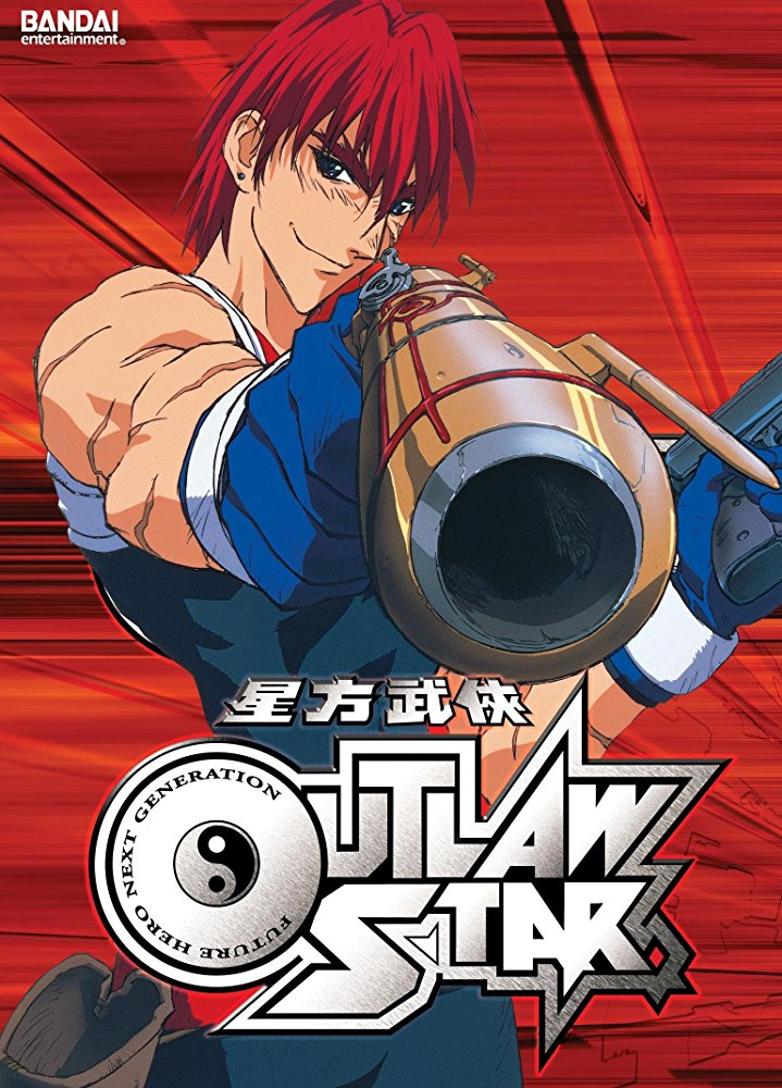 Watch Movie Outlaw Star - Season 1