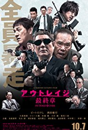 Watch Movie Outrage Coda