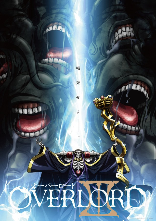 Watch Movie Overlord - Season 3