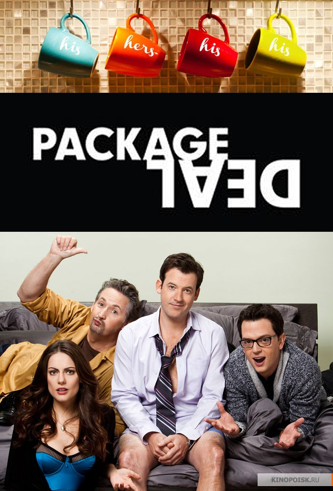 Watch Movie Package Deal - Season 2