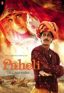 Watch Movie Paheli