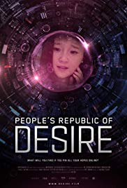 Watch Movie People's Republic of Desire
