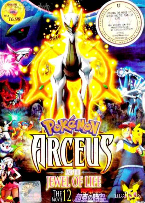 Watch Movie Pokemon - Arceus And The Jewel Of Life