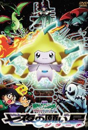 Watch Movie Pokemon - Jirachi Wishmaker