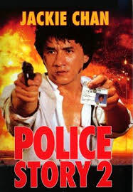 Watch Movie Police Story 2