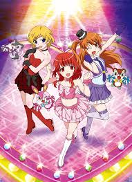 Watch Movie Pretty Rhythm: Aurora Dream