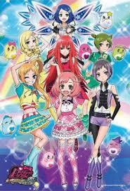 Watch Movie Pretty Rhythm: Rainbow Live