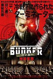 Watch Movie Project 12: The Bunker