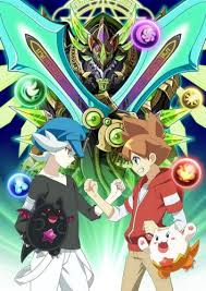 Watch Movie PUZZLE & DRAGONS CROSS