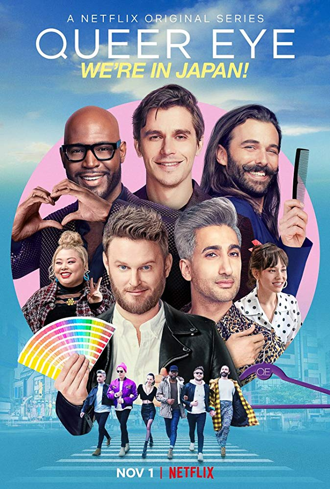 Watch Movie Queer Eye: We're In Japan! - Season 1