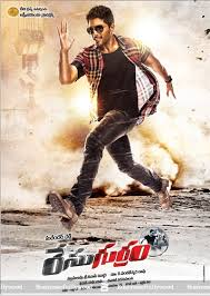 Watch Movie Race Gurram