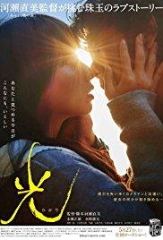 Watch Movie Radiance