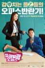 Watch Movie Radiant Office