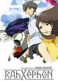 Watch Movie RahXephon