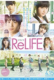 Watch Movie ReLIFE