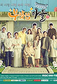 Watch Movie Rich Family's Son