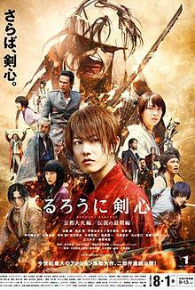 Watch Movie Rurouni Kenshin Kyoto Inferno