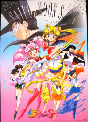 Watch Movie Sailor Moon Super S (English Audio)