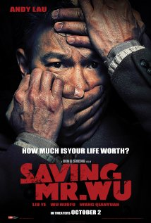 Watch Movie Saving Mr Wu
