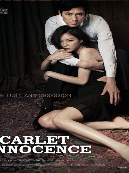 Watch Movie Scarlet Innocence