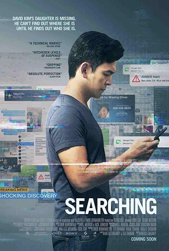 Watch Movie Searching