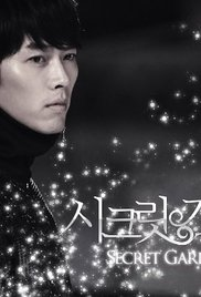 Watch Movie Secret Garden