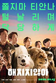 Watch Movie Secret Zoo
