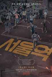 Watch Movie Seoul Station