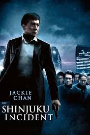 Watch Movie Shinjuku Incident