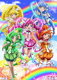 Watch Movie Smile Precure!
