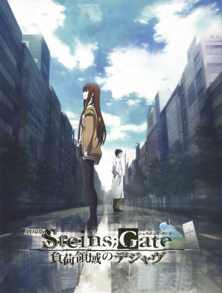 Watch Movie Steins;Gate (English Audio)