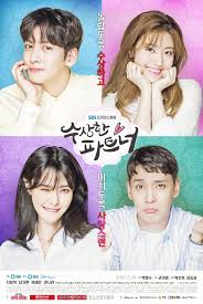 Watch Movie Suspicious Partner