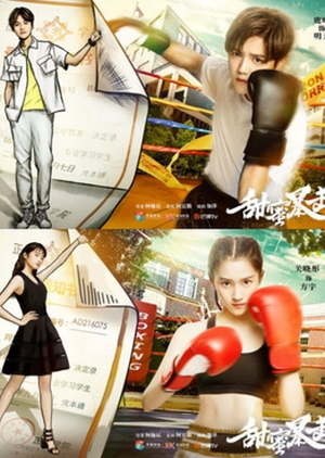 Watch Movie Sweet Combat