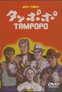 Watch Movie Tampopo