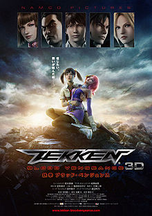 Watch Movie Tekken: Blood Vengeance