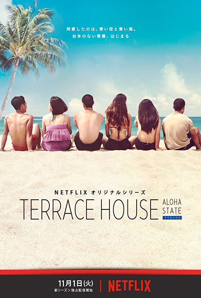 Watch Movie Terrace House: Aloha State - Season 1