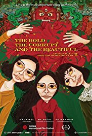 Watch Movie The Bold, the Corrupt, and the Beautiful