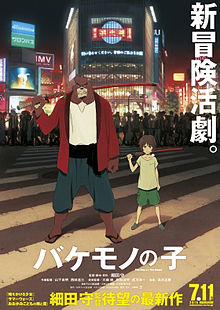Watch Movie The Boy and the Beast
